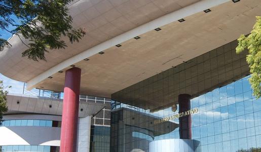 515px-Palacio_Legislativo_Paraguay