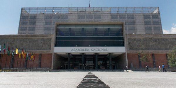 640px-Palacio_Legislativo_(exteriores_008)